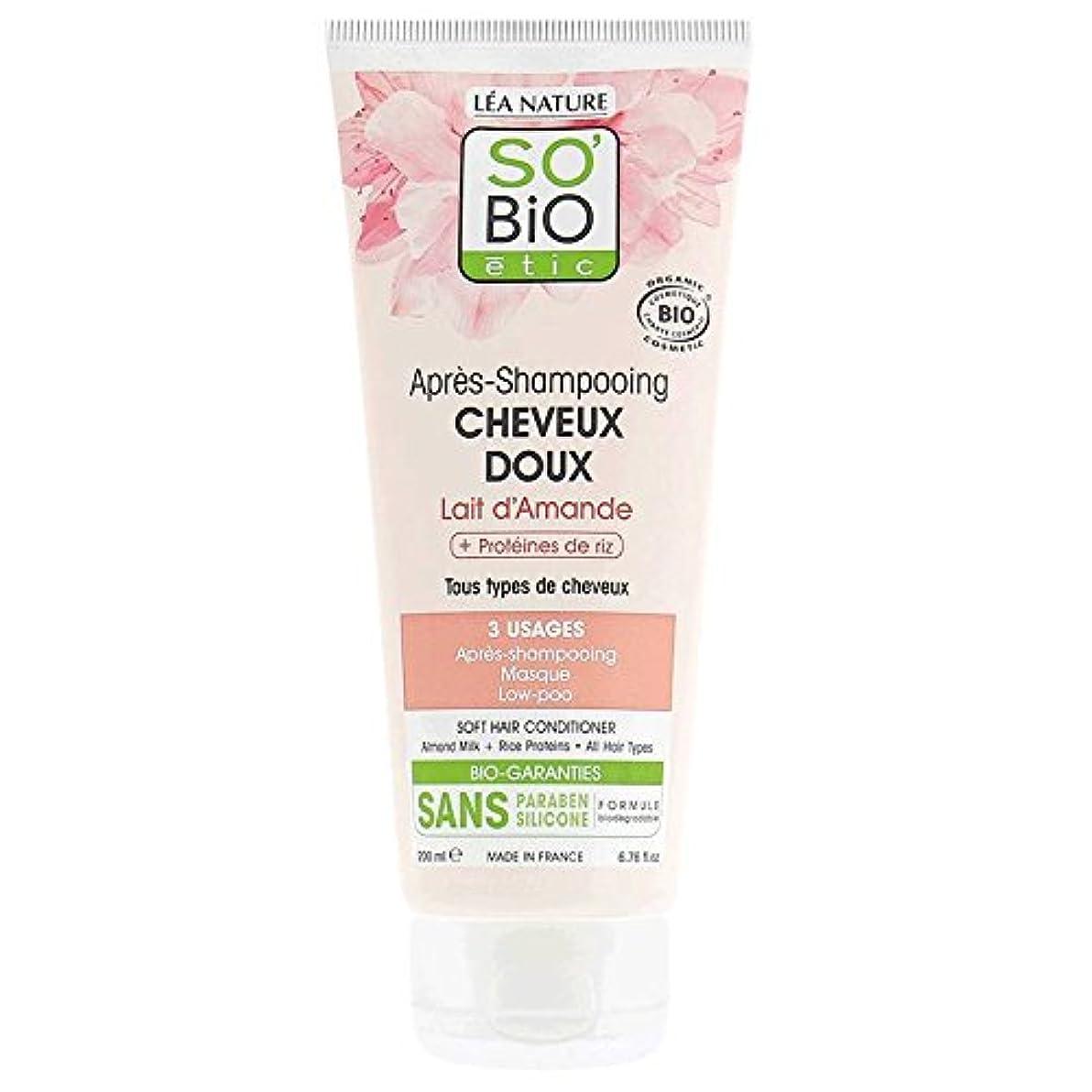 ドラマ近々シェードSO 'BIO ETIC - アーモンドミルク&ライスプロテイン入りコンディショナー - すべての髪のタイプに適しています - 保湿 - 髪の扱いやすさを改善します - パラベン&シリコンから無料 - 200 ml