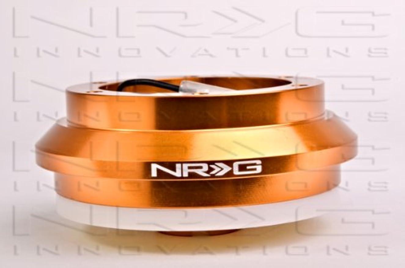 NRG Innovations SRK-140H-RG Hub Adapter