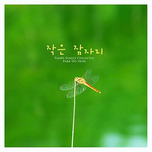 Park Hoyeon