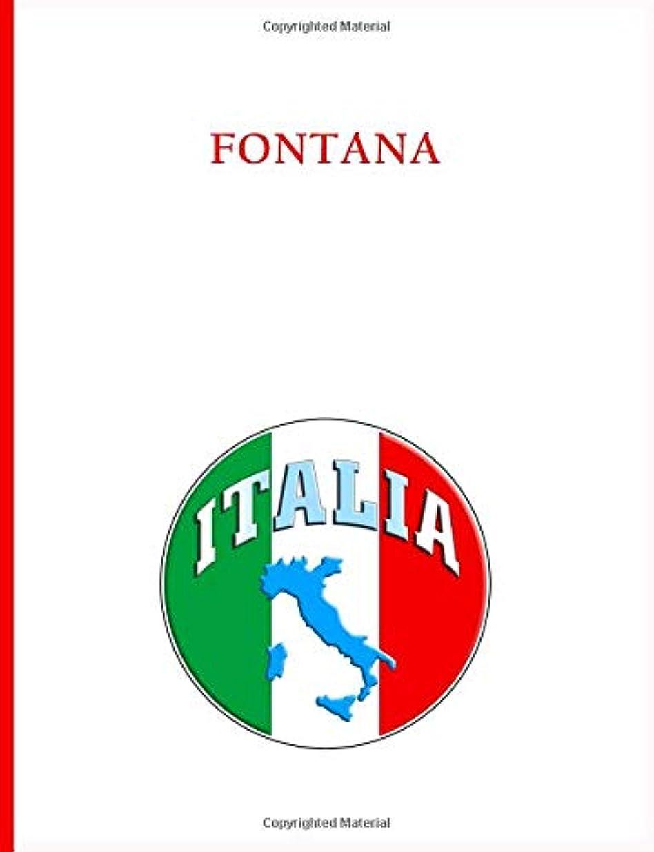 残酷ディベート通信網Fontana Family Notebook