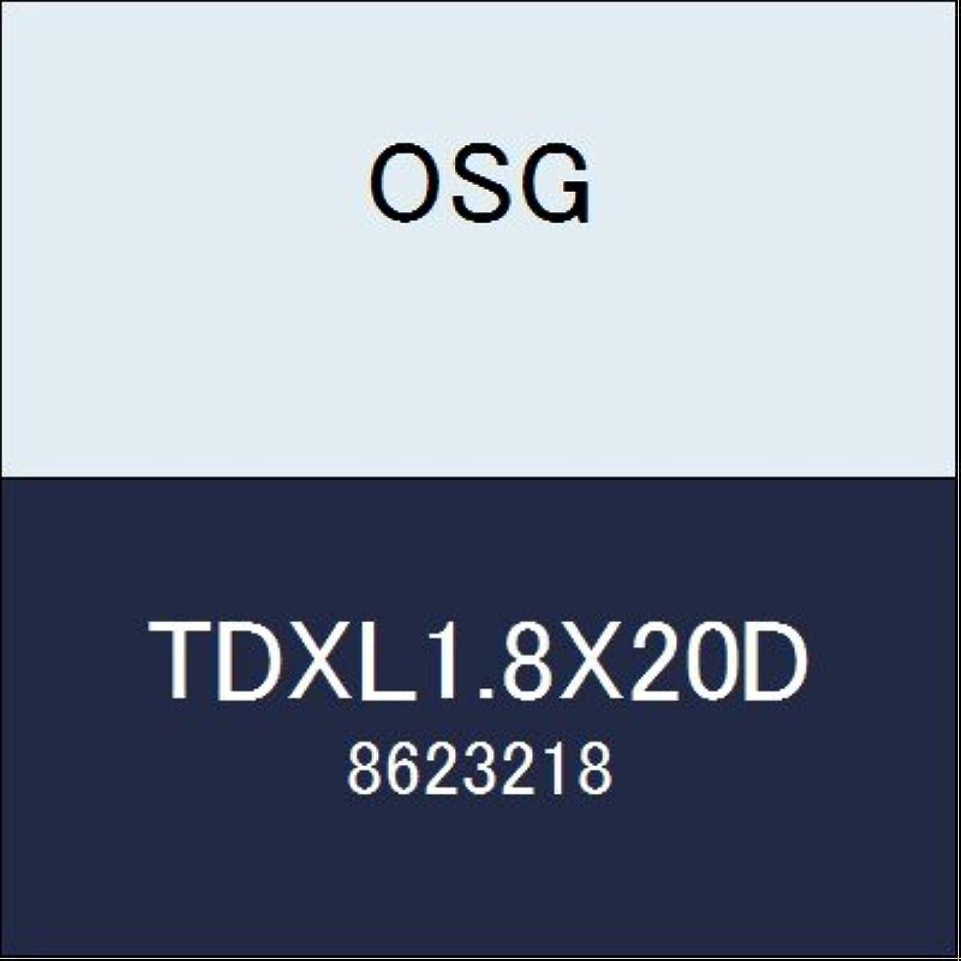 ポップブラウスアレイOSG スラスタードリル TDXL1.8X20D 商品番号 8623218