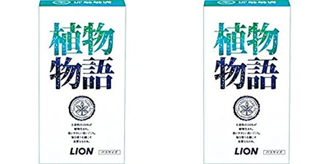 流用するハイライト抑制植物物語 化粧石鹸 バスサイズ 箱 140g×3個 ×2セット