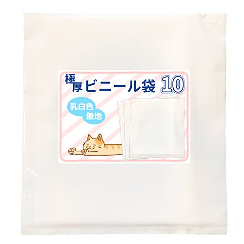 【超極厚0.18】極厚ポリ袋 ビニール袋 【10枚入】業務用 極厚0.18ミリ 乳白色400×600ミリ ハードな輸送状況でも破れないビニール袋 10