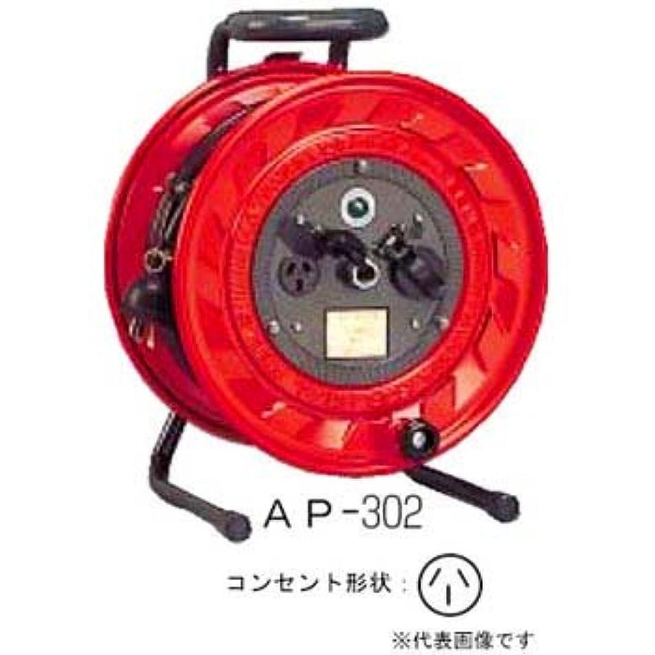 蛇行通貨宅配便三相200V型コードリール 標準型 AP-502