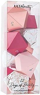 ULTA 12 Days of Beauty - 12 Piece Beauty Countdown Garland - Makeup Advent Calendar 2020