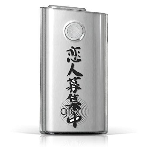glo グロー グロウ 専用 クリアケース クリアカバー タバコ ケース カバー 透明 ハードケース カバー 収納 デザイン ポリカーボネート日本語・和柄 漢字 文字 002326