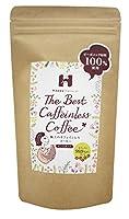 幸せを運ぶ農薬不使用&カフェインレスコーヒー(インスタント) 100g