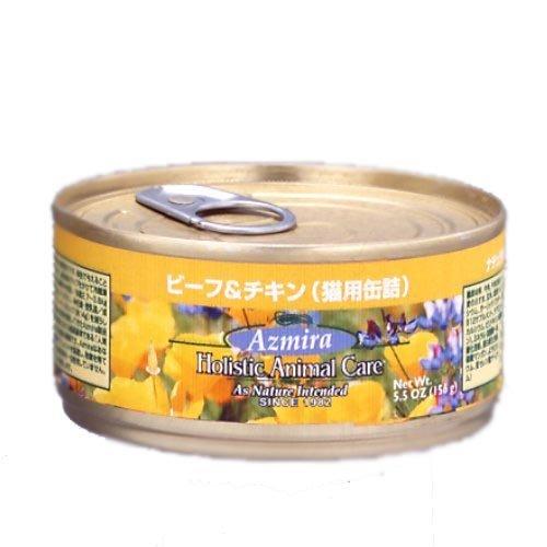 アズミラジャパン『ビーフ&チキン(猫用缶詰)156g』
