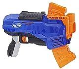 New Nerf Guns