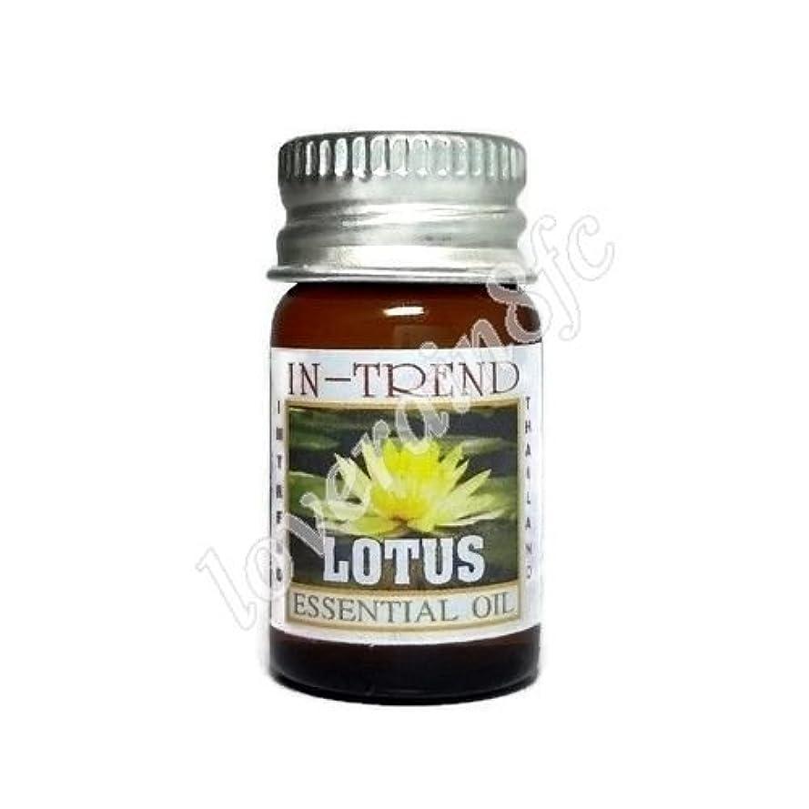 大脳ピーク気楽な純粋基本油 5ml 治療級 アロマセラピー US送料無料 - Lotus