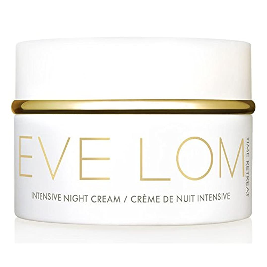 ビームコロニアル似ているEve Lom Time Retreat Intensive Night Cream 1.7oz