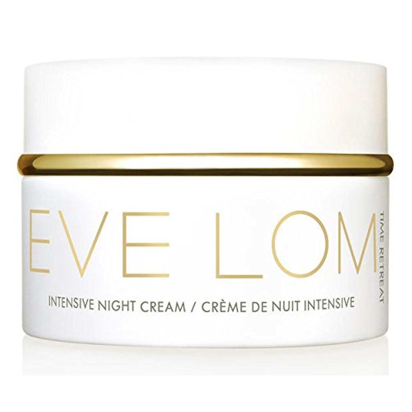 午後から光Eve Lom Time Retreat Intensive Night Cream 1.7oz