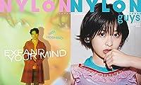 NYLON JAPAN(ナイロン ジャパン) 2021年 7月号 [雑誌] (表紙:星野源 / guys表紙:森七菜)