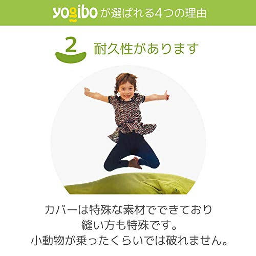 YogiboMax(ヨギボーマックス)特大ビーズクッション(ピンク)