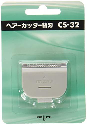 IZUMI(泉精器製作所) バリカン・ヘアーカッター用替刃 CS-32
