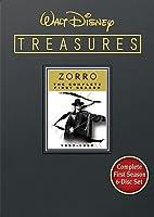 Zorro: Complete First Season [DVD]