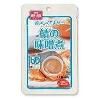 ホリカフーズ FFKおいしくミキサー「鯖の味噌煮」×10個セット