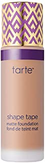 double duty beauty shape tape matte foundation- 44N tan neutral