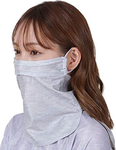 ICEPARDAL Women's Cooling Face Cover, UV Protection, Heather Gray