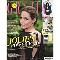 韓国雑誌 GRAZIA (グラーツィア)08月 1号(4minuteのヒョナ記事)