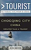 大于旅游 - 重庆市中国:来自当地的50个旅行提示:239