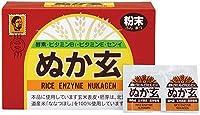 【杉食】ぬか玄(粉末) 80包 ×5個セット