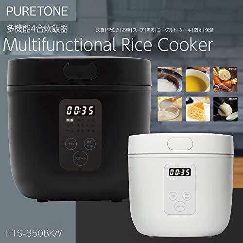 Hiro Corporation(ヒロコーポレーション)多機能4合炊飯器 HTS-350