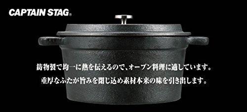 キャプテンスタッグ(CAPTAINSTAG)ココットダッチオーブン10cm容量0.28L鋳鉄製シーズニング不要オーブン対応UG-3035