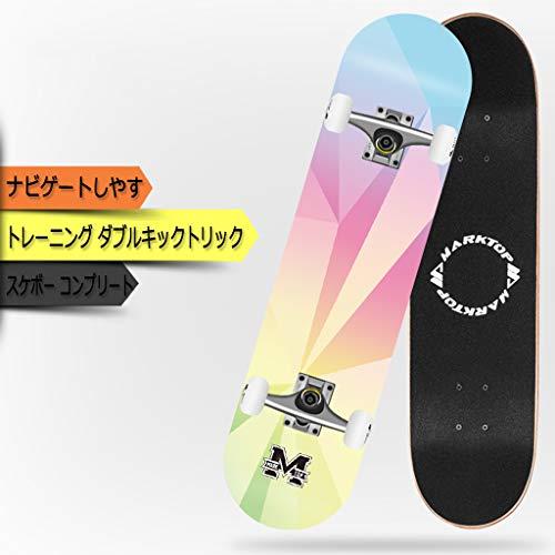 skateboard erwachsene 31