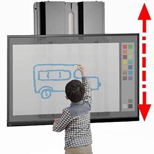 iMount BalanceLift para Pizarra interactiva y Pantalla táctil LED/LCD de 23-40 kg de Peso, Ajuste de Altura Deslizante con 2 Dedos
