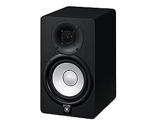 Gli altoparlanti Yamaha della serie HS sono progettati per assicurare costantemente un suono ad alta risoluzione con un'ottima risposta in frequenza piatta per vivere un'esperienza sonora dinamica Il monitor è dotato di funzioni Room Control, Phase, ...