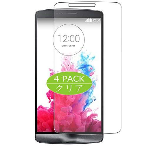 VacFun 4 Piezas HD Claro Protector de Pantalla para LG G3 Beat...