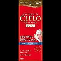 シエロ ヘアカラーEXクリーム 3 + 明るいライトブラウン ×2セット