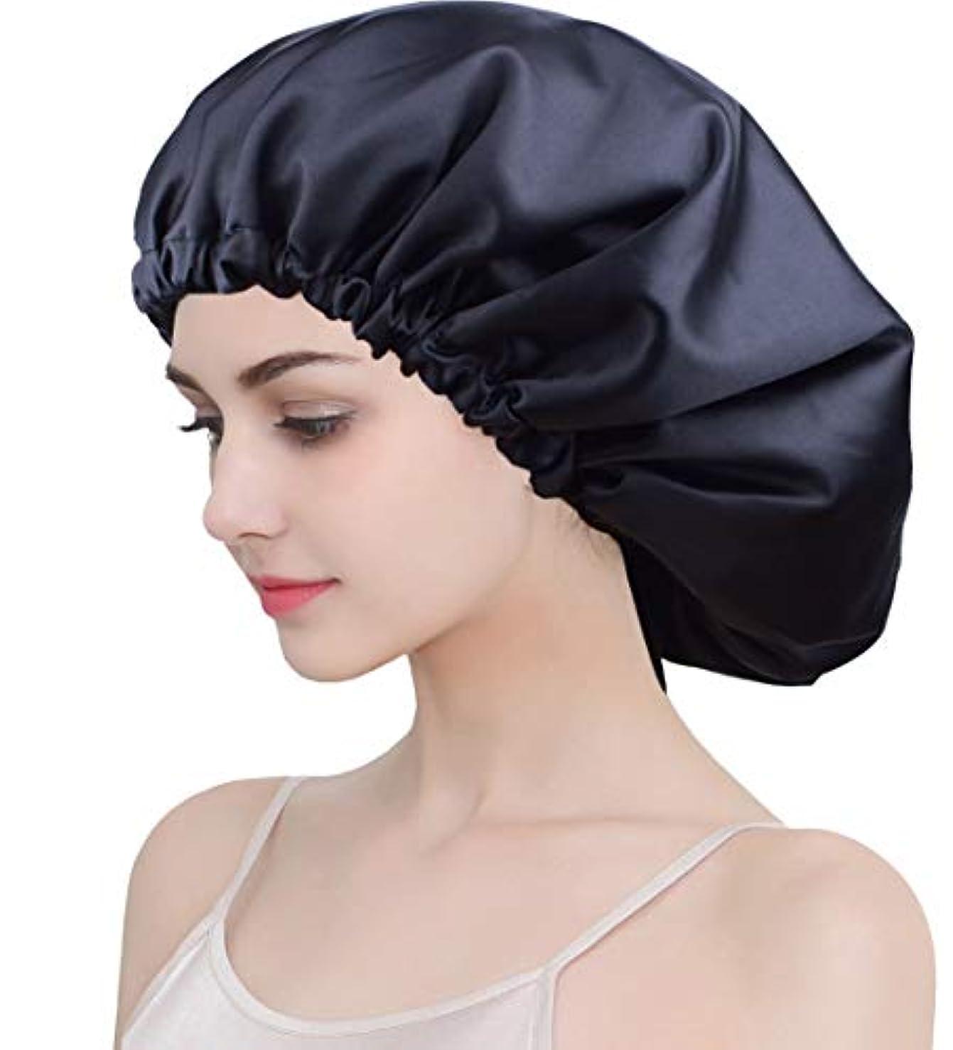 Extra Large Sleep Bonnet Cap for Women, Black Satin Bonnet Cap for Sleeping, Double Layer, Adjustable Night Hat for Natural Hair Long Braids