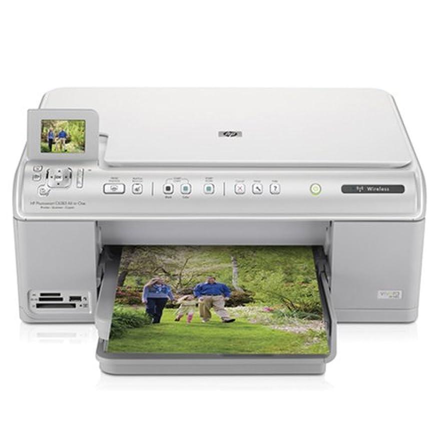 蒸し器バージン頑丈HP Photosmart C6380 オールインワン プリンター