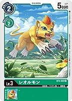 デジモンカードゲーム BT4-050 レオルモン C