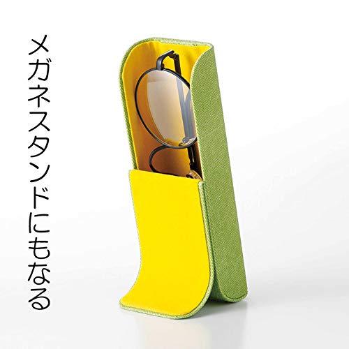 メイガン(Meigan)メガネスタンドにもなる縦型メガネケースライトブルー軽量コンパクトアルミハード22083