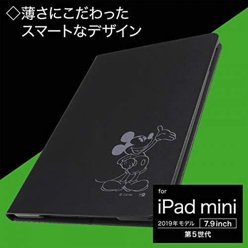 ディズニーiPadmini2019年モデル7.9インチ第5世代レザーケースくまのプーさん_6IJ-DPA12LCBE/PO043