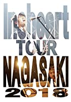 Insheart TOUR NAGASAKI 2018 [DVD]