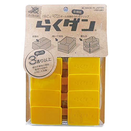 らくにダンボールを留められるプラスチック製の多機能クリップ らくダン 4個入り パック RKD-4