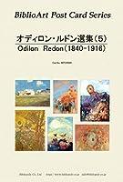 BiblioArt Post Card Series オディロン・ルドン選集(5)6枚セット(解説付き)