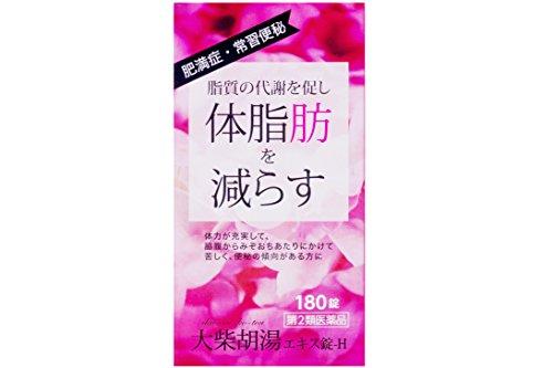 本草製薬『大柴胡湯エキス錠』