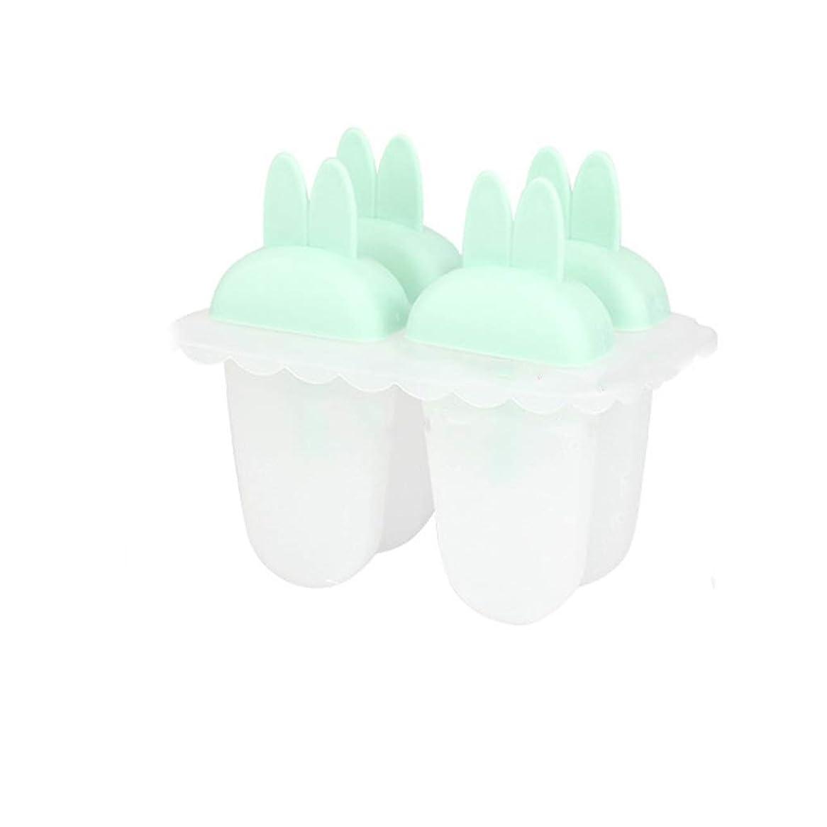 資源キャンプパラシュート製氷皿 製氷器 製氷機 フルーツアイスクリームアイスキューブモールドプラスチックPPアイスボックス漫画のアイスキャンデーモールド 取り出しやすい (色 : 緑, Size : Free size)