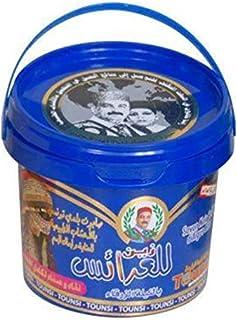 Premium Original Moroccan Black Soap - Blue Neela - 300g صابون مغربي أصلي بالنيلة الزرقاء الصحراوية