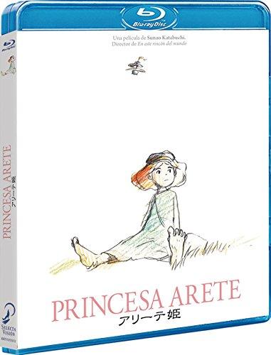 Princess Arete Blu-Ray [Blu-ray]