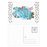 冬の光の季節のイラスト クリスマスの花葉書を20枚祝福する