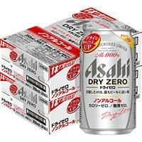 [2CS] アサヒ ドライゼロ 350ml×48缶 (ノンアルコール) 350ML*48ホン 1セット