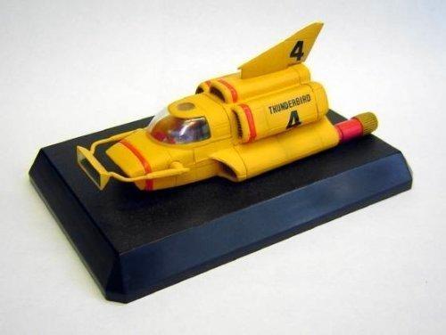 Konami SF Movie sélection Thunderbird Thunderbird 04 n ° 4 Un Seul Article