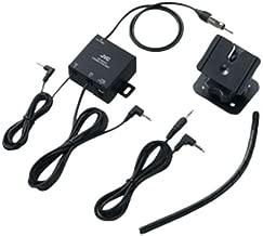 JVC KV-K1017 Professional Car Installation Kit for KT-HDP1 Transportable HD Radio Tuner