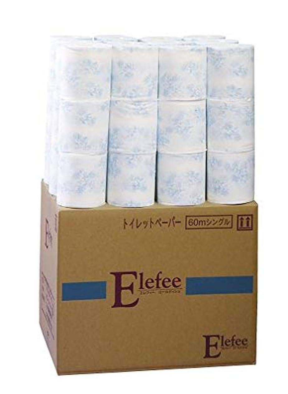 メジャー滴下極めて重要な【まとめ買い】ニヨド製紙 エレフィー 高品質トイレットペーパー(花柄ブルー) シングル60m 36個